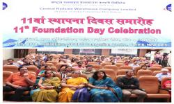 11th Foundation Day 20.07.2018